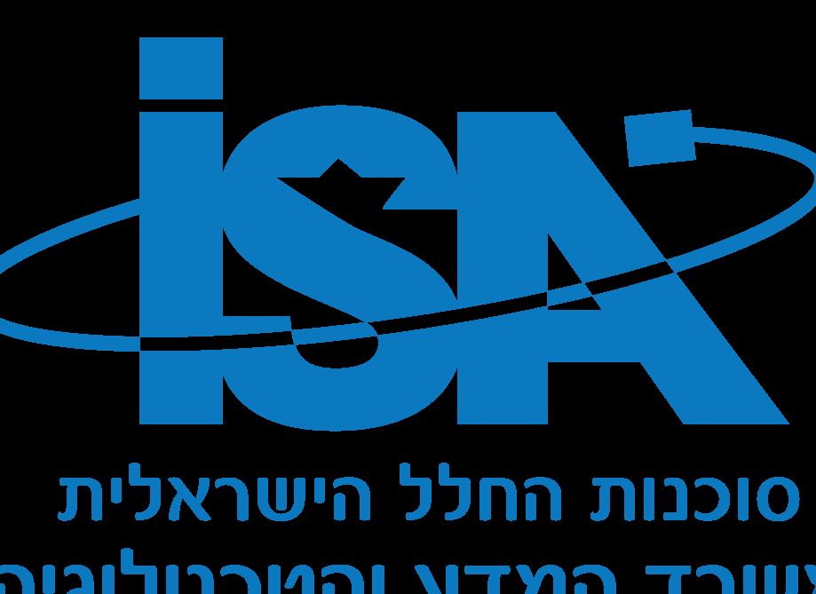 עודד כרמלי לאתר סוכנות החלל הישראלית